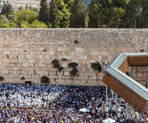 Western wall succot mindre pix
